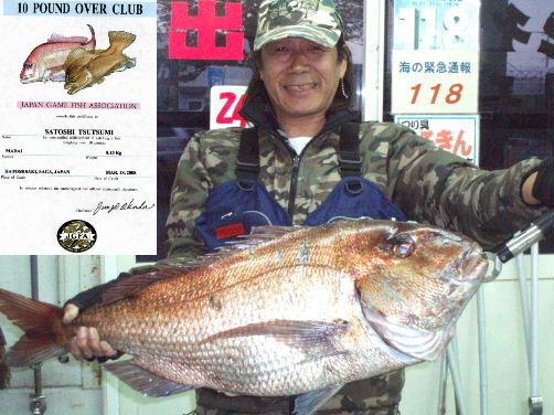 真鯛8.15kg